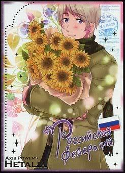 Hetalia Russia