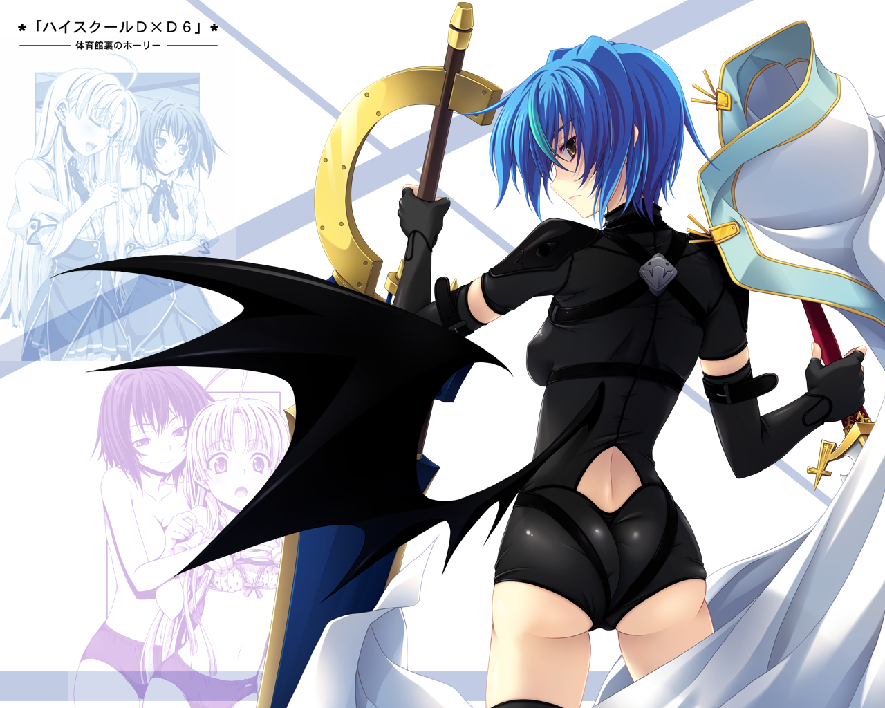 Image result for Xenovia
