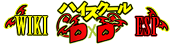 High School Dxd Wiki
