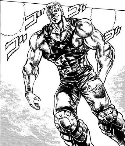 ファイル:Souther (manga).jpg