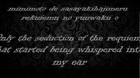 Lu na - GACKT lyrics (English + Romaji)