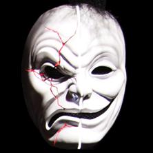 Da Kurlzz - Hollywood Undead Wiki