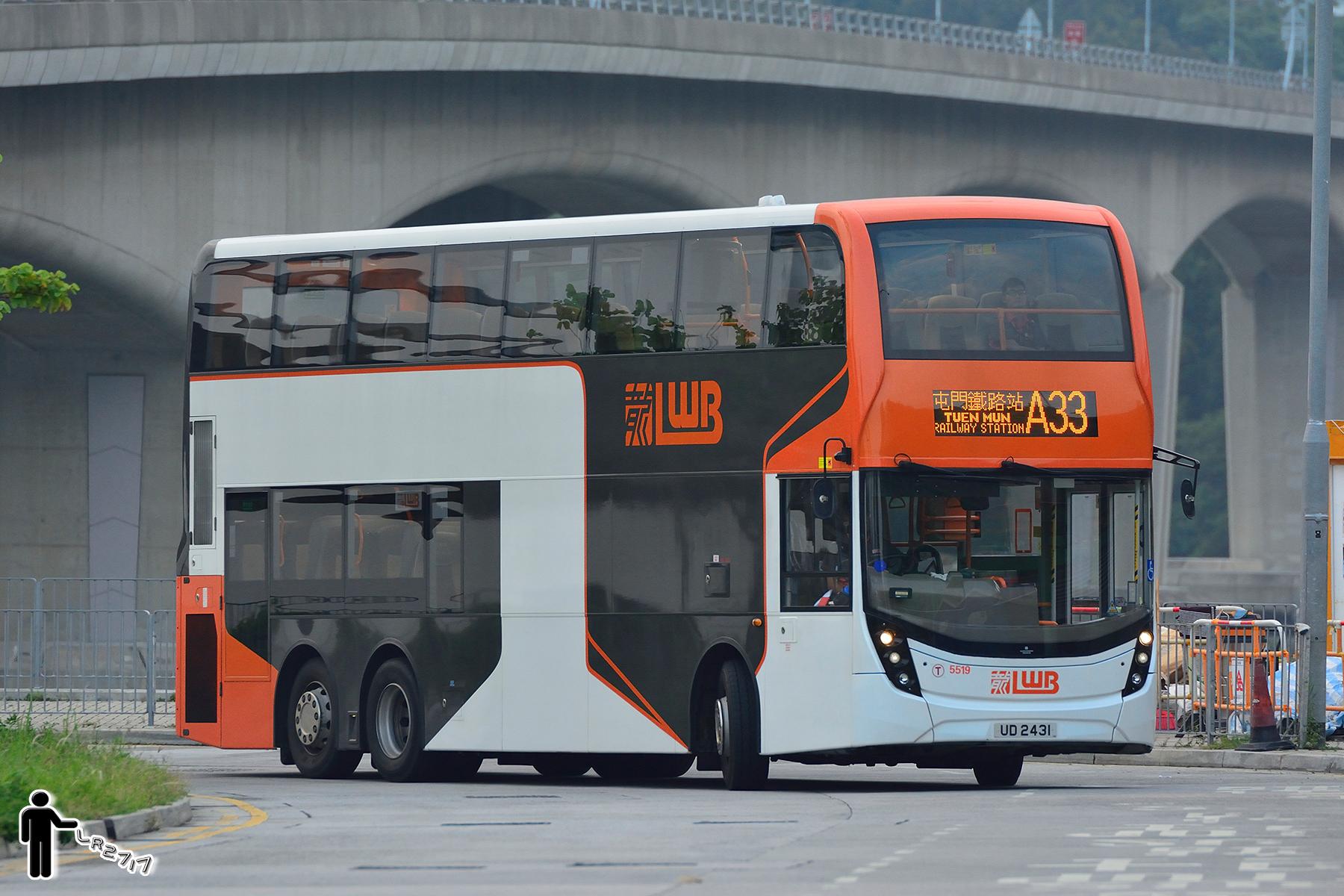 龍運巴士A33線粉絲回饋
