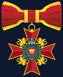 Knight Grand Cross of the Order of King Roger