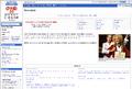 Miniatyrbilete av versjonen frå mai 16., 2009 kl. 08:37