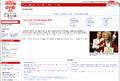 Miniatyrbilete av versjonen frå mai 16., 2009 kl. 08:38