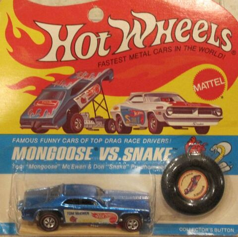 File:Mongoo$e II 1971.jpg