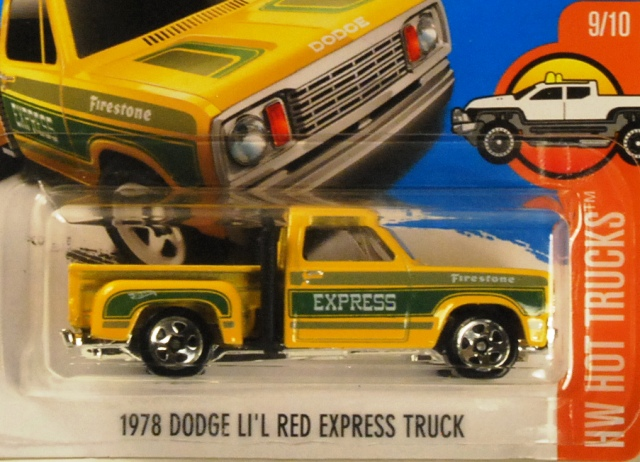 File:78 Dodge Li'l Red Express Truck DTX77.jpg