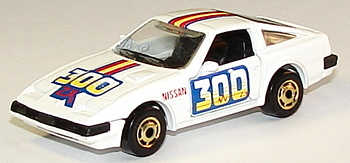 File:Nissan 300ZX Wht300GHO.JPG