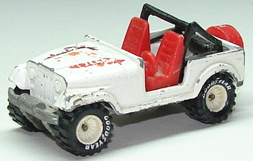 File:Jeep CJ7 WhtRdRR.JPG