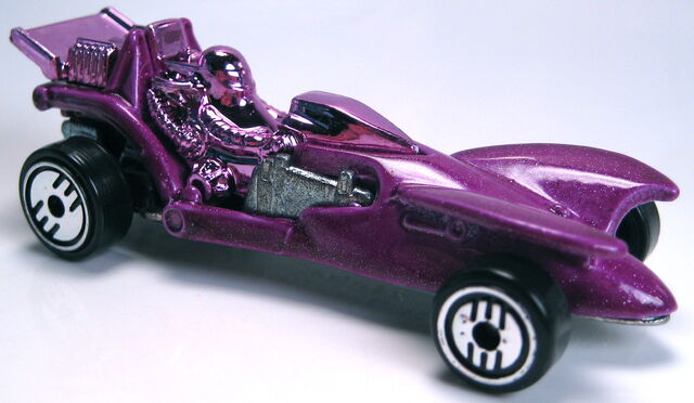 File:Cybercruiser purple MF UH 1993.JPG