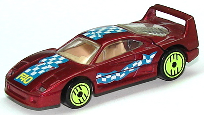 File:Ferrari F40 DkRed.JPG