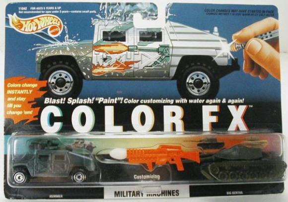 File:HUMVEE COLOR 1.jpg