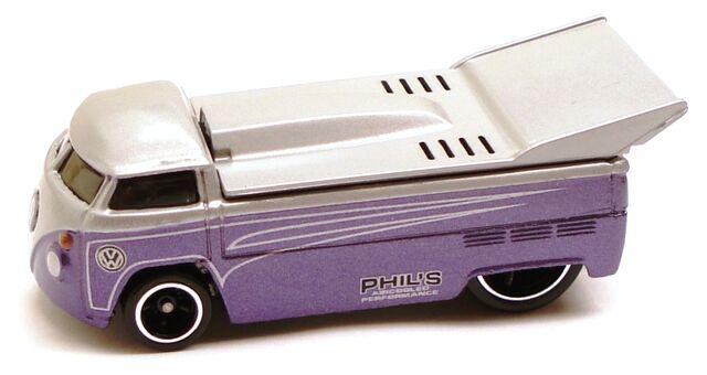 File:VWdragtruck PG purple.JPG