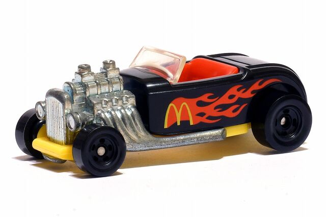 File:McDonald's Flame Rider 1994 - 01270df.jpg