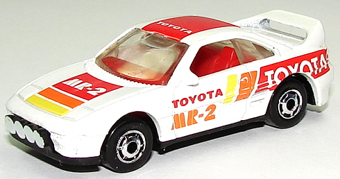 File:Toyota Rally WhSho.JPG