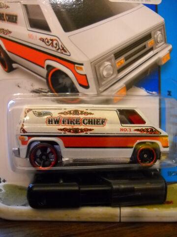 File:White Super Van 001.JPG