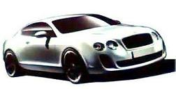 File:2012 Bentley white.jpg