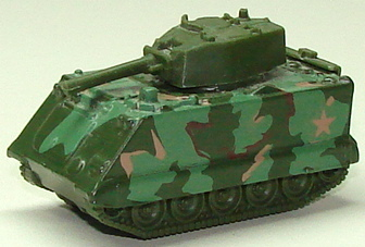 File:Battle Tank Olv.JPG