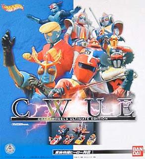 File:CWUE Toei 1.jpg