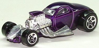 File:14 Mile Coupe PrpR.JPG