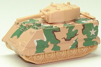 File:Battle Tank LtTan.JPG