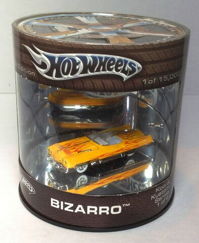 File:'57 Custom Cadillac BIZARRO IMG 2322.JPG