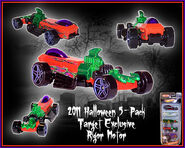 2011 Halloween 5-Pack Target Exclusive Rigor Motor