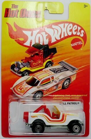 File:Roll Patrol-2012 Hot Ones.jpg