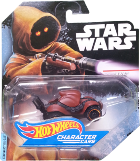 Jawa package front