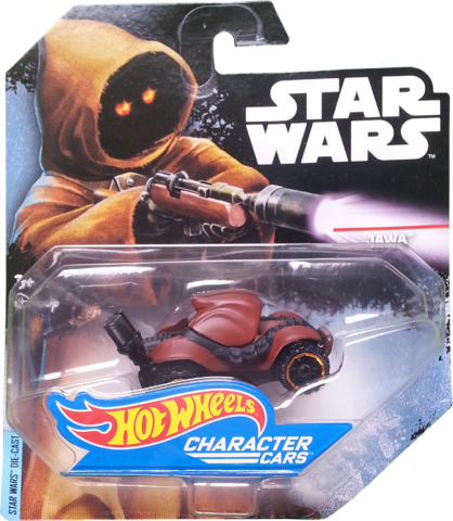 File:Jawa package front.png