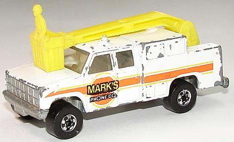 File:Phone Truck Mark.JPG