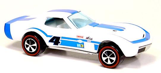 File:2007rlcrewardscustomcorvette.jpg