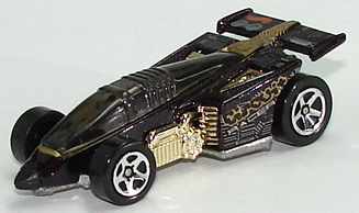 File:Shadow Jet Blk.JPG