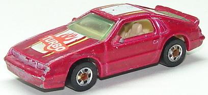 File:Turbo Heater Mag.JPG