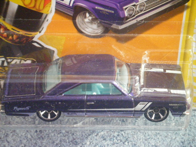 File:Hot Wheels 2012 86 1967 PLYMOUTH GTX tilt.JPG