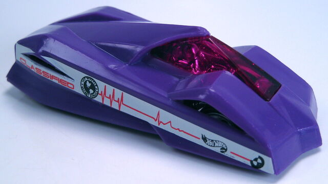 File:Shadow jet II stealth purple spy HO5.JPG