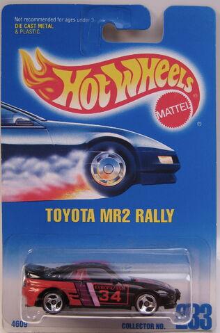 File:Toyota mr2 rally black 3sp wheels bp.JPG