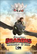 Dragons Defenders of Berk Poster