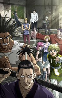 Young Phantom Troupe