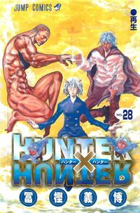 Volume28cover