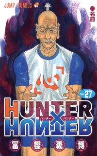 Volume27cover