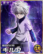 Killua card 41