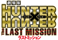 Movie2 logo