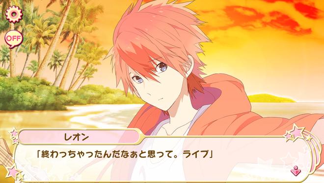 Leon-kun's summer! 3 (4)