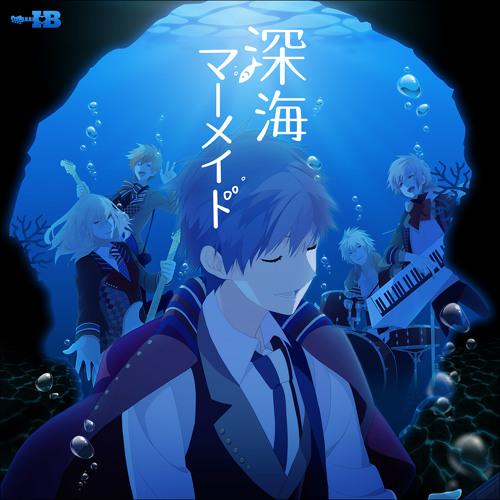 File:Shinkai Mermaid.png
