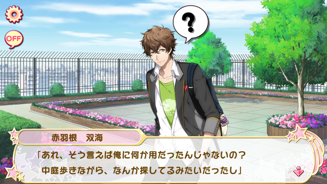 File:Futami starter sr part 2 (1).png