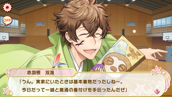 Futami, intensive special training!? 1 (5)