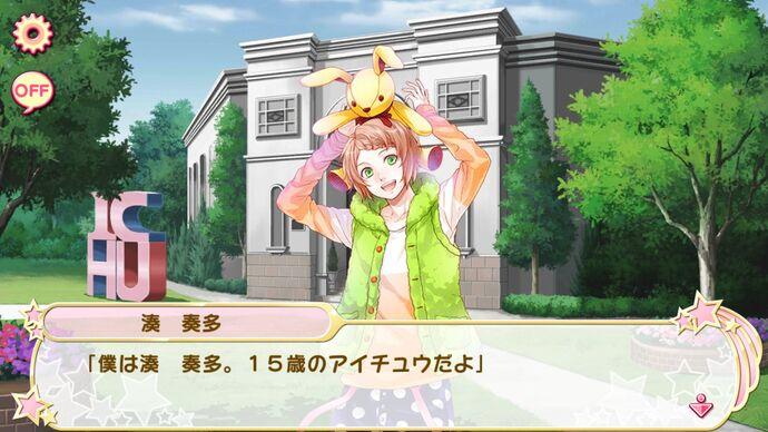 (Profile Story) Kanata Minato