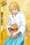(Gods of fortune Scout) Hikaru Orihara SR